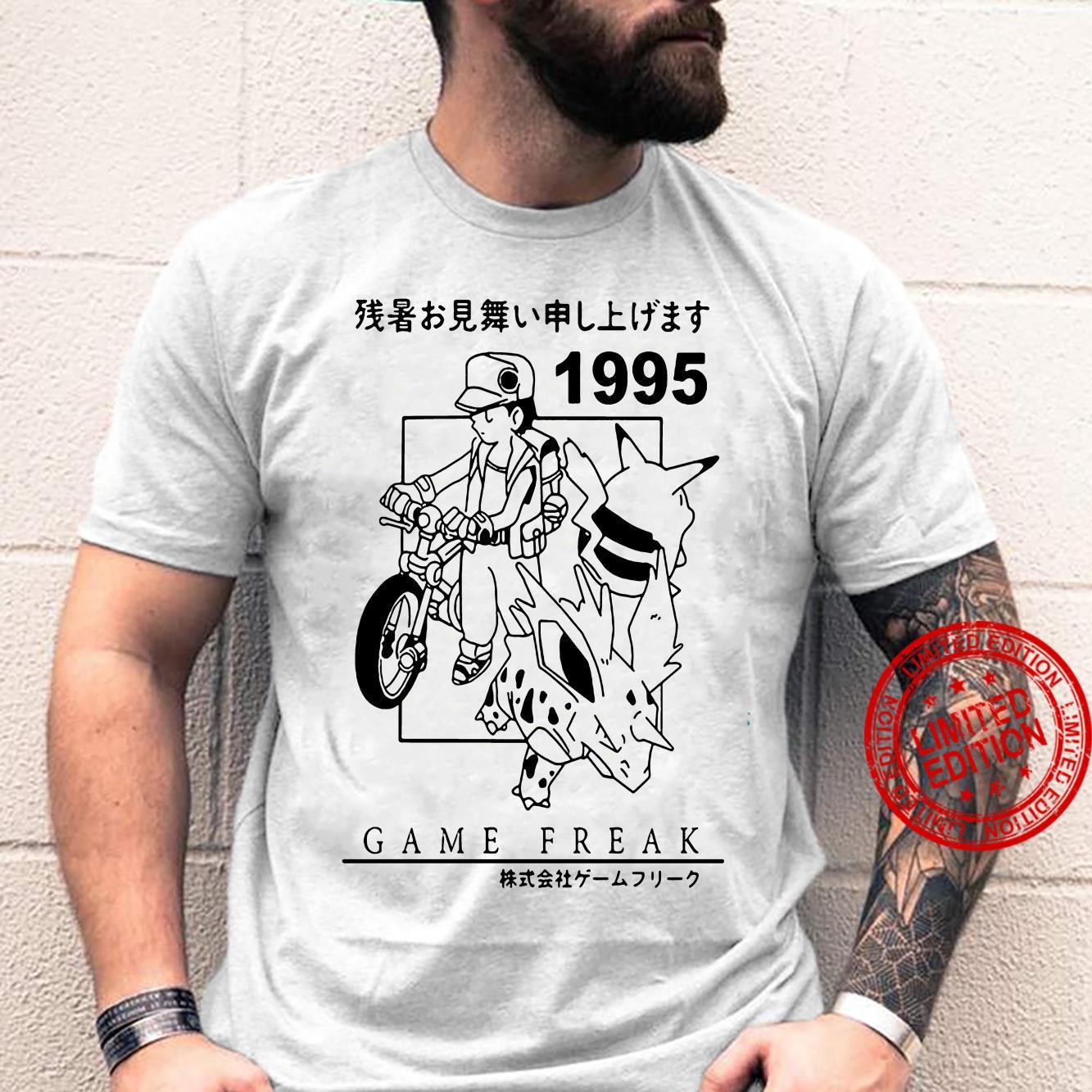Official Pokemon 1995 Game Freak Men T-Shirt