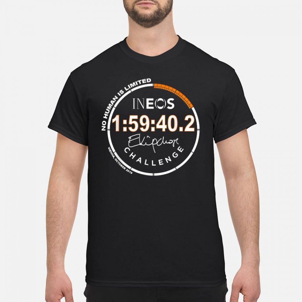 No Human is Limited Challenge Shirt